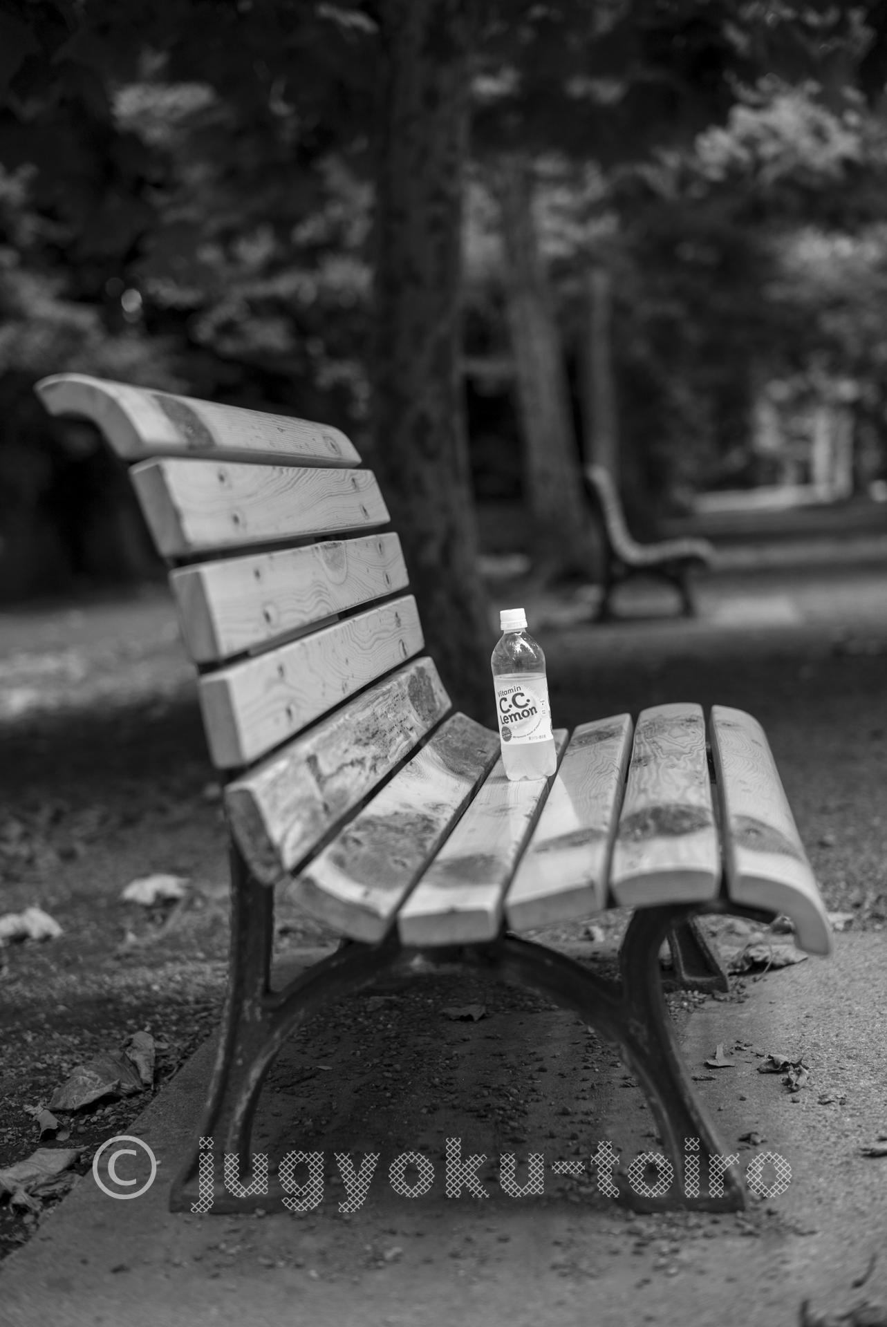 公園のベンチとペットボトル