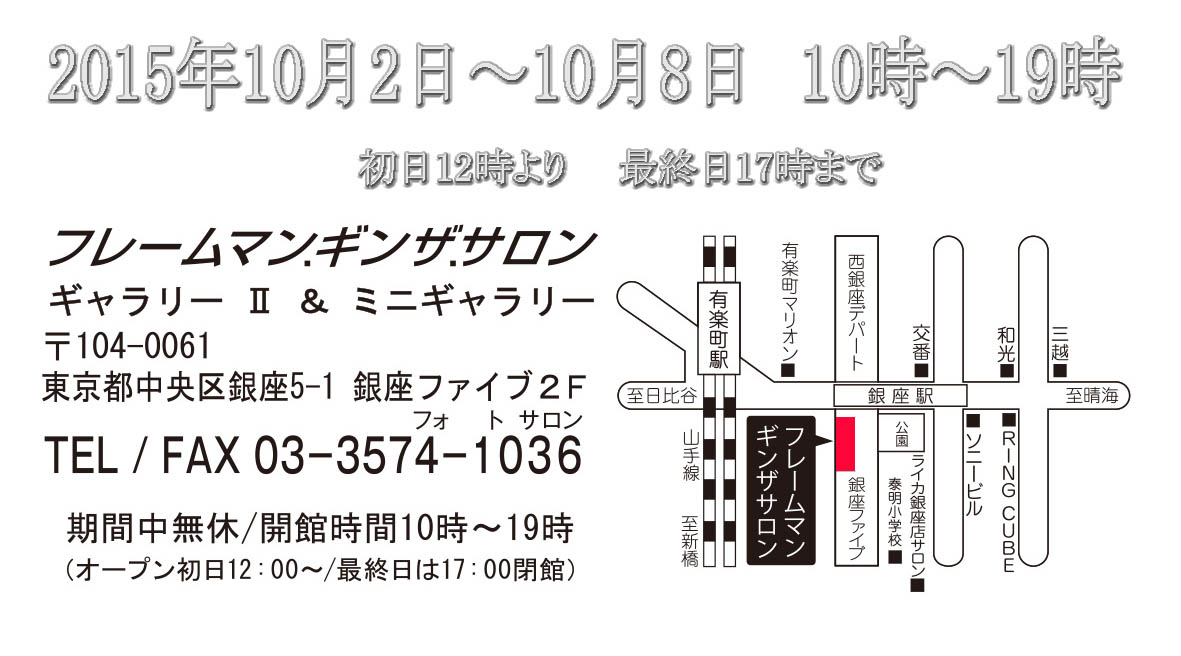 151008-4.jpg