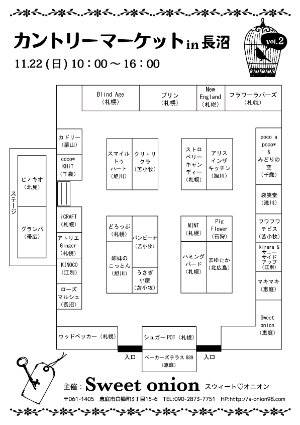 2015_naganuma_11_22[1]