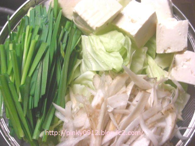 博多もつ鍋と【黄金屋】お野菜たっぷり