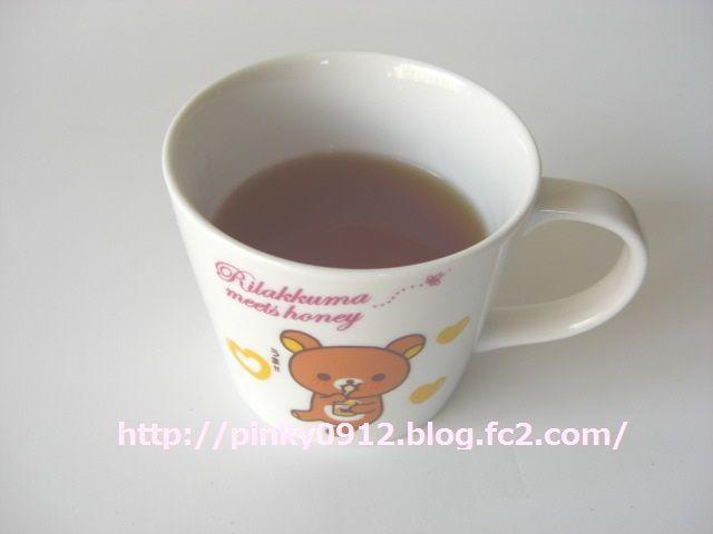 国産ダイエットプーアル茶「茶流痩々」