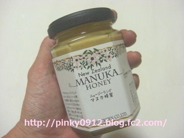武州養蜂園「マヌカクリーミー蜂蜜」 可愛いボトル