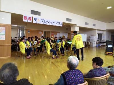 20151004_hamanasunosato_2.jpg