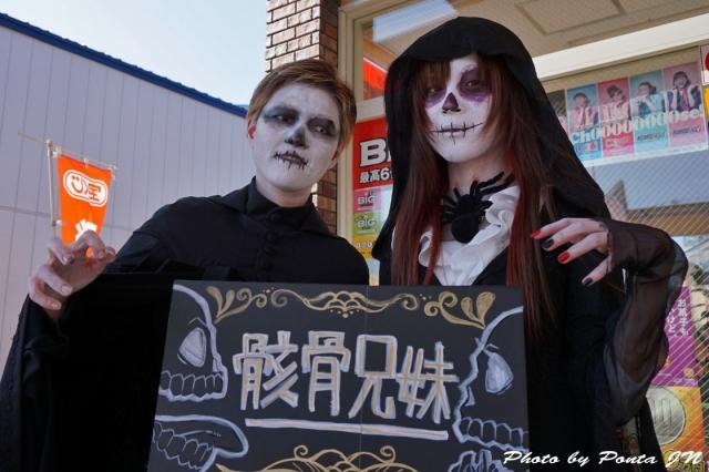 Halloween15-0014a.jpg