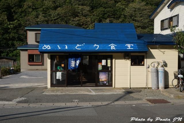 kawauchi1509-0002.jpg