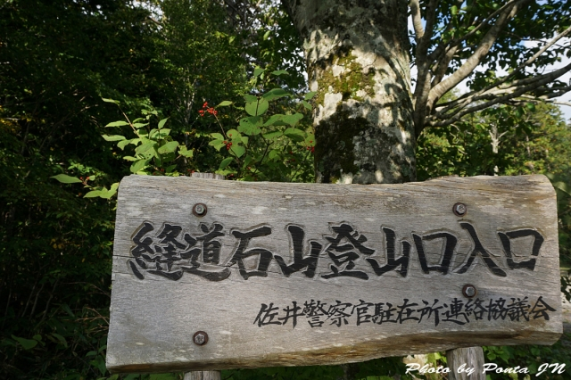 kawauchi1509-0006.jpg