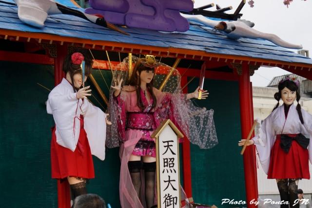 misawa1508-0005.jpg