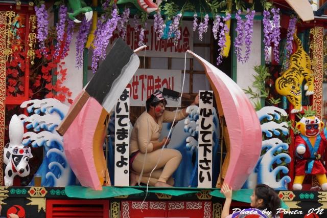shimoda15-0018.jpg