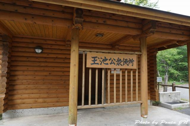 tanbo15-0049.jpg