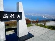 函館山頂上