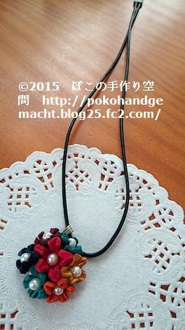 20159197blog.jpg