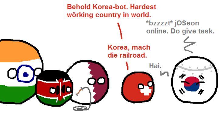 鉄道建設にて (4)