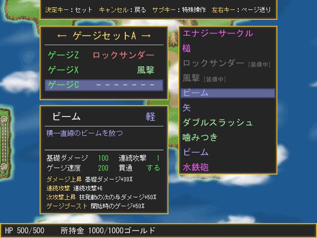 ScreenShot_2015_1119_12_20_59.png