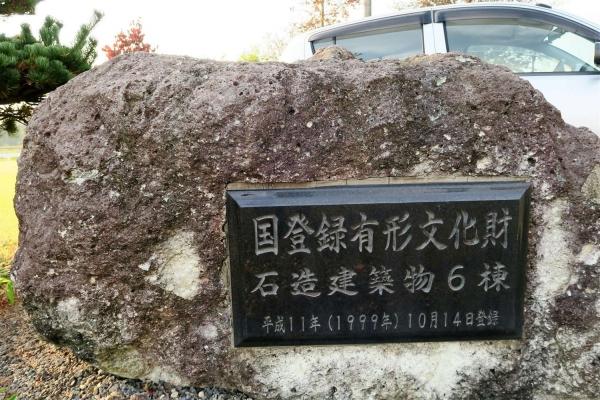 小野口家住宅