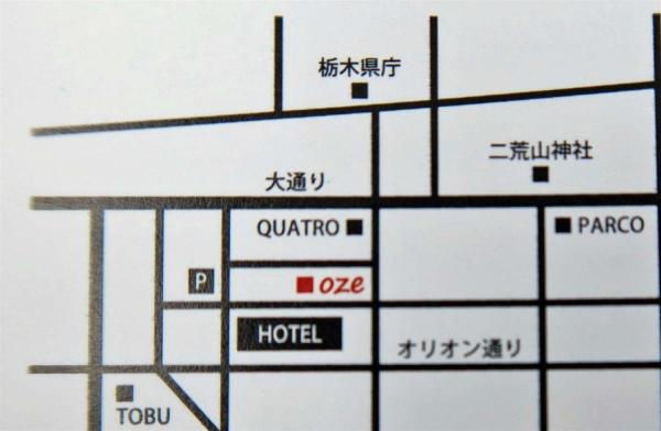 自家製生パスタ&和牛すじカレー oze