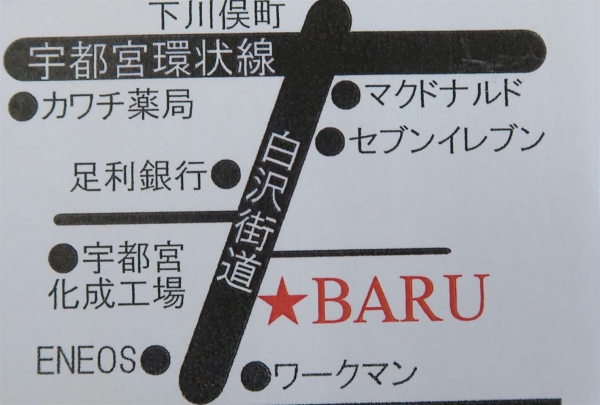 魔法のキッチン 中華BARU