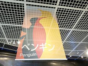 ペンギン20150924