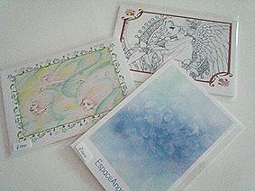 カード20151016
