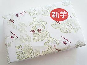 包装紙20151105