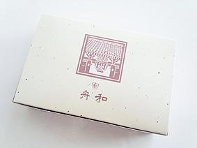 箱20151105