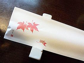 割り箸20151125