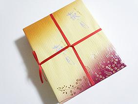 包装紙201511127