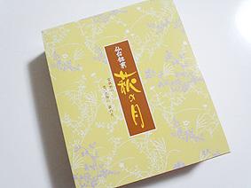 箱201511127