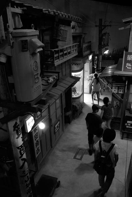広島県 福山市 みろくの里 いつか来た道