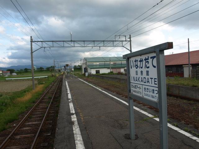 P150913c.jpg