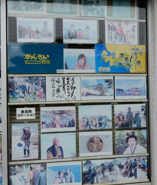 水戸黄門など撮影の写真