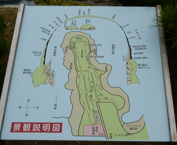 景観説明図