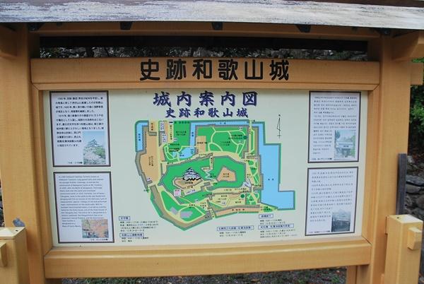 和歌山城案内図