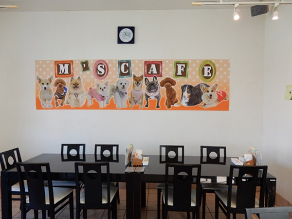 ミクニのカフェ