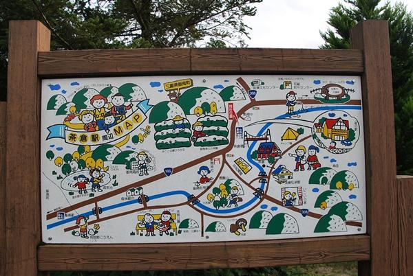 茶倉駅周辺マップ