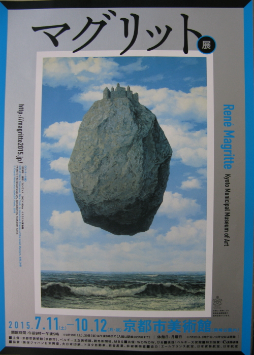 magritte_201509190553.jpg