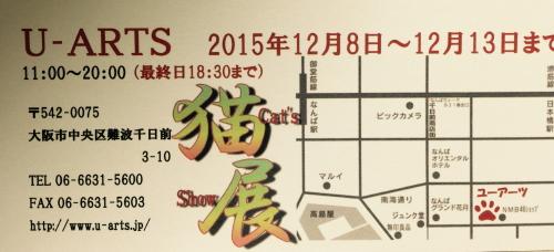 u-arts_201510081022.jpg