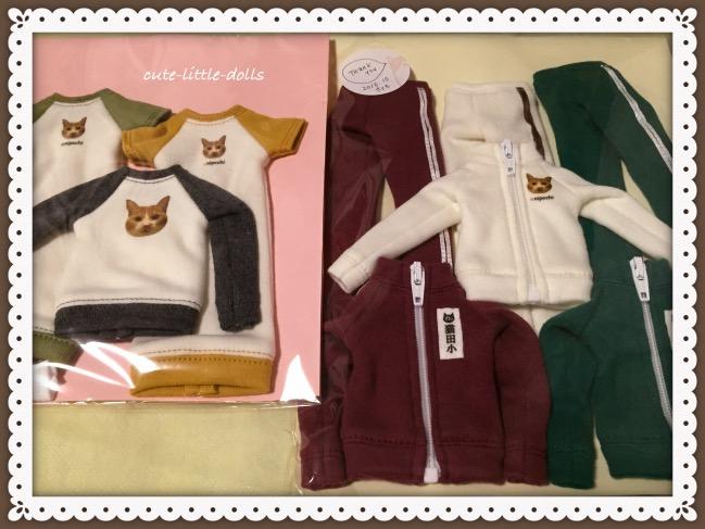 momoko nipochi clothes IMG_4838_Fotor