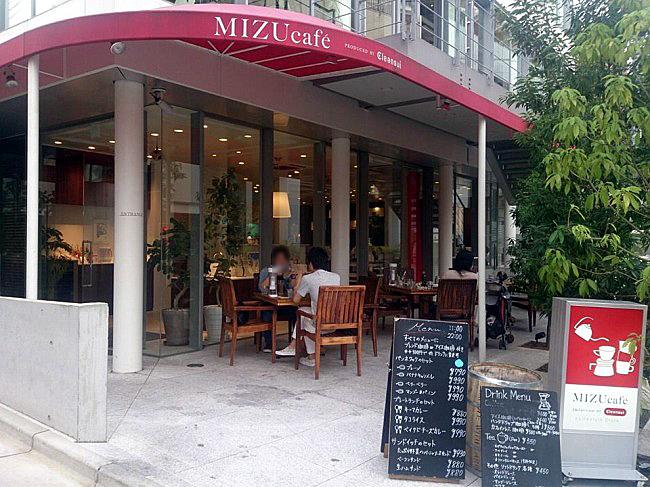 Mizu cafe