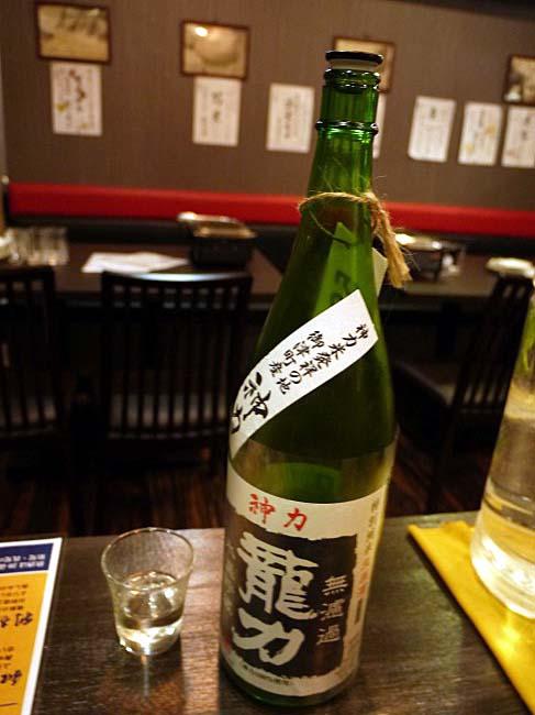 日本酒センター米