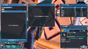 pso20160301_170952_001.png