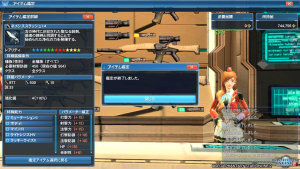 pso20160306_155455_000.png