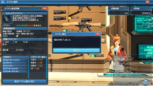 pso20160306_155526_001.png