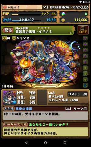 2015-10-18 15.43.15