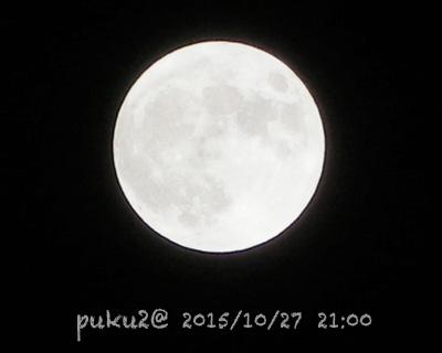 moon15-1027.jpg