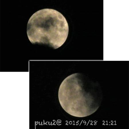 moon150928-1.jpg