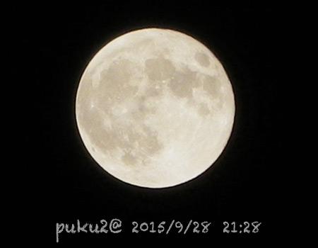 moon150928-2.jpg