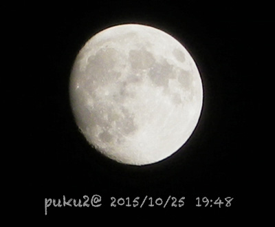 moon151025-01.jpg