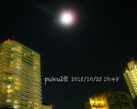 moon151025-02.jpg