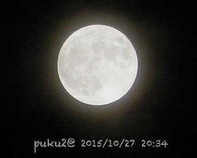 moon151027s.jpg