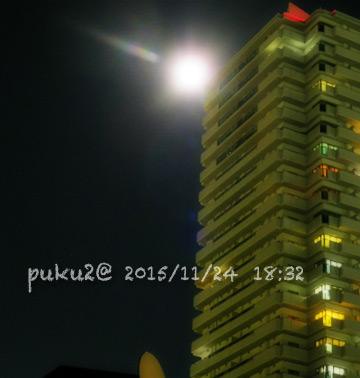 moon151124-2.jpg